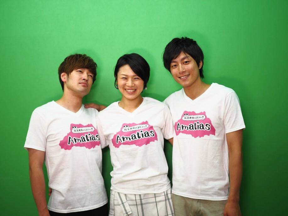 MCの池田祐子さん、サブMCのサンミュージック所属芸人シューマッハの五味侑也さんと中村竜太郎さん