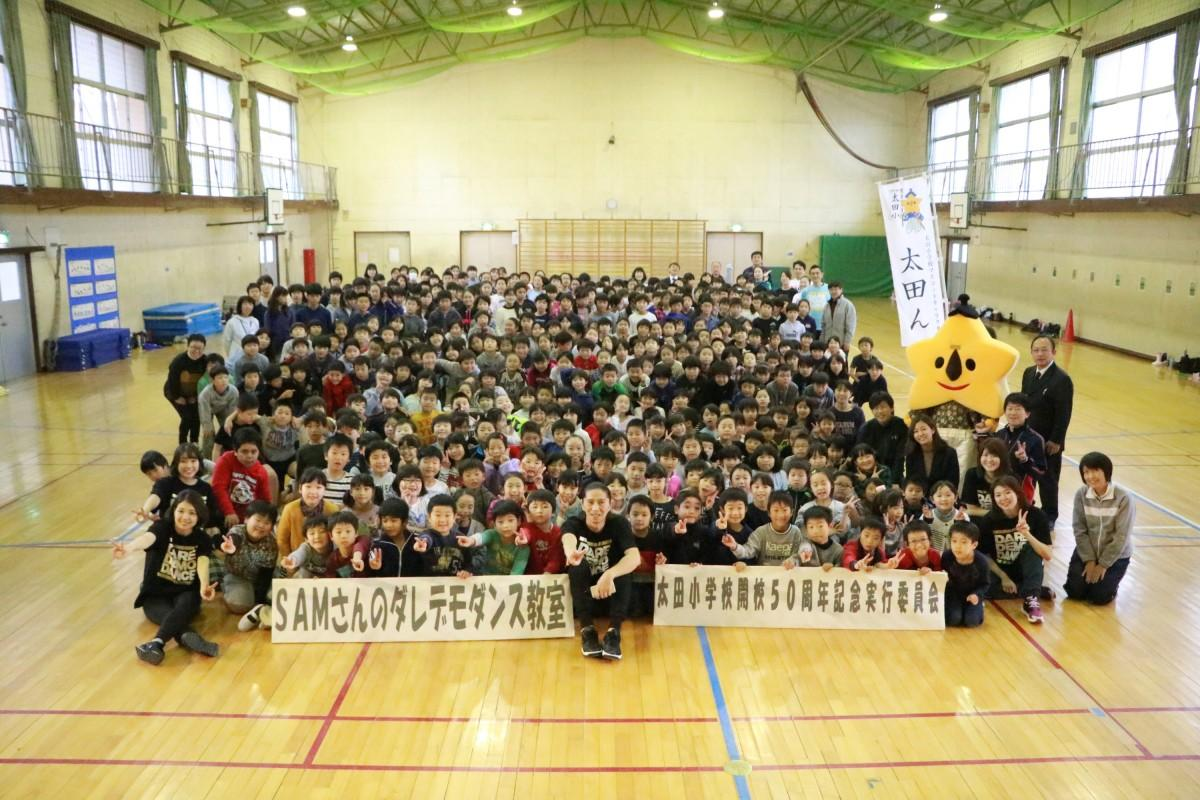 SAMさんとの集合写真に大喜びな太田小学校の児童