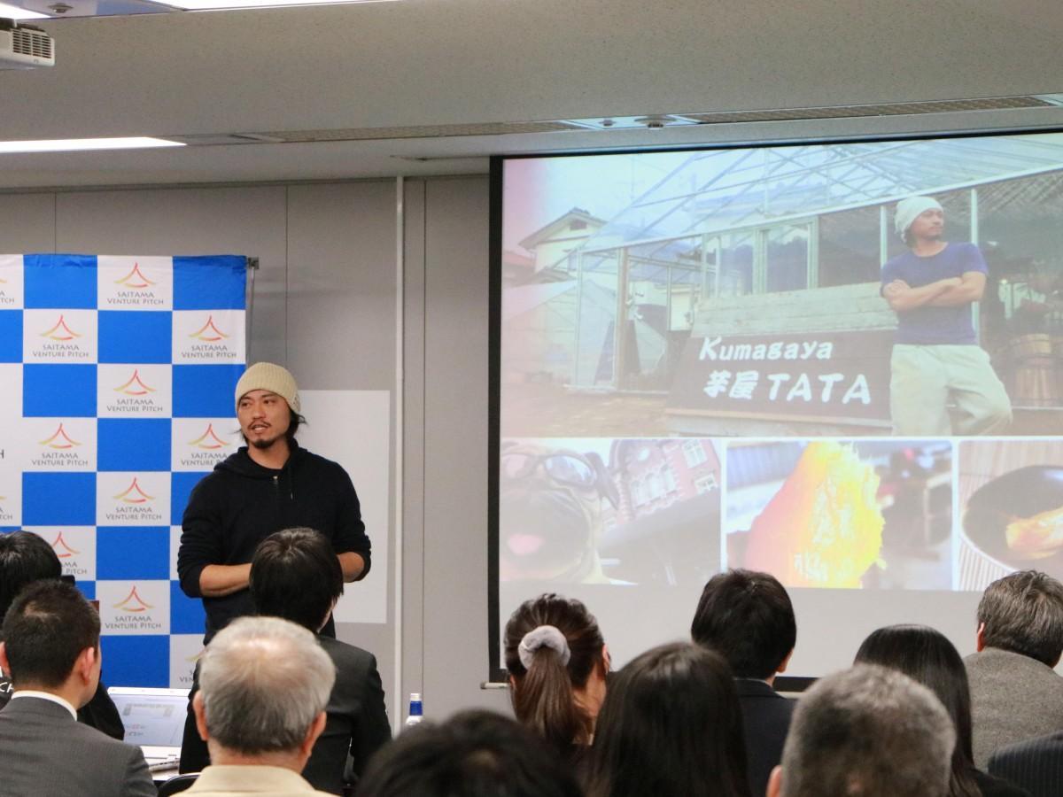 埼玉ベンチャーピッチに登壇した熊谷市でサツマイモの生産、加工、販売を行うTATA GREENの坂井社長