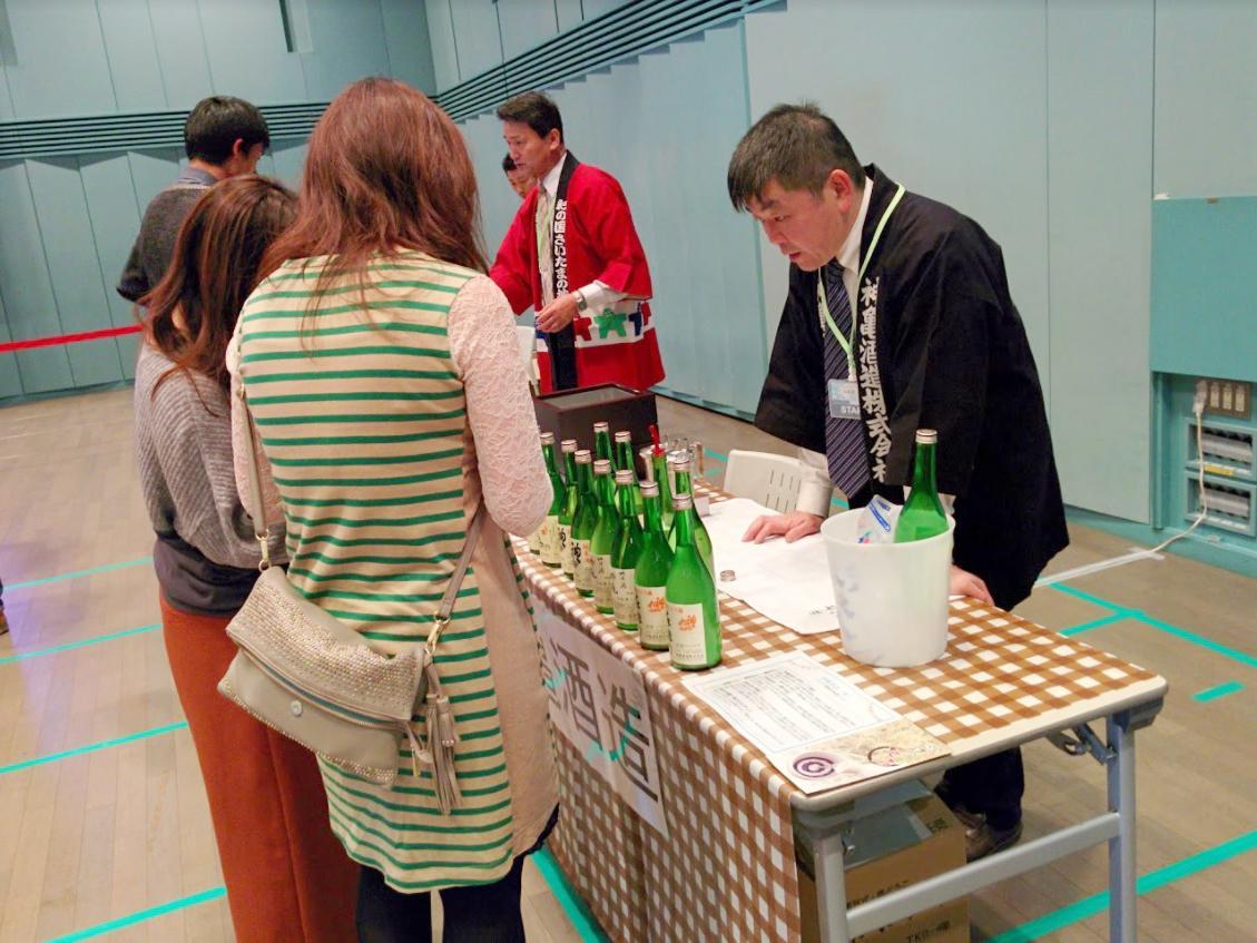 「日本酒☆婚 in さいたま ~埼玉県の地酒を飲み比べ♪~」前回開催の様子