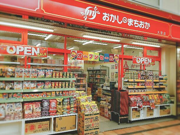 リニューアルオープンする「おかしのまちおか大宮店」