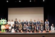 さいたま市で「岩槻映画祭」 国内外応募作品から20作品上映