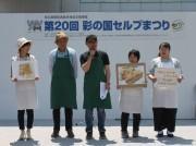 大宮で障がい者施設が作る焼き菓子コンテスト 伊奈町の施設が優勝