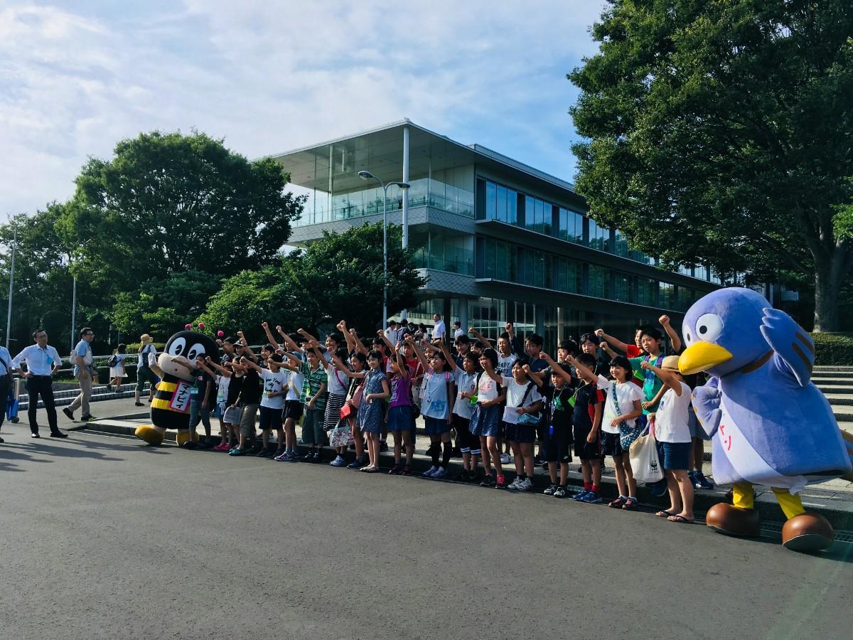 「子ども大学SAITAMA」入学式ラストの集合写真