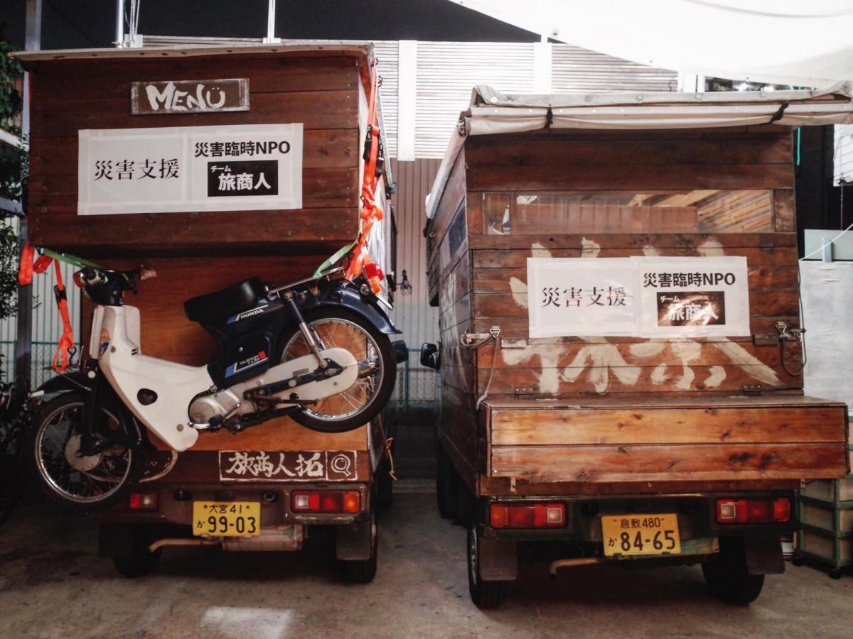 被災地に出発する旅商人亮章さんと拓さんのコーヒー移動販売車