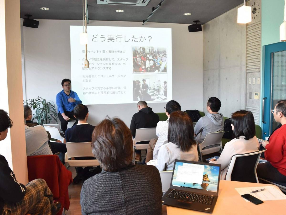 東京や地方で登壇することも多いコミュニティコム社長の星野邦敏さん