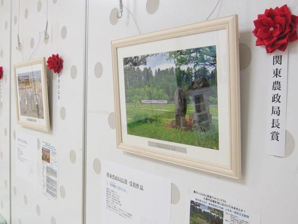 「農のいとなみと鉄道フォトコンテスト」昨年の展示の様子