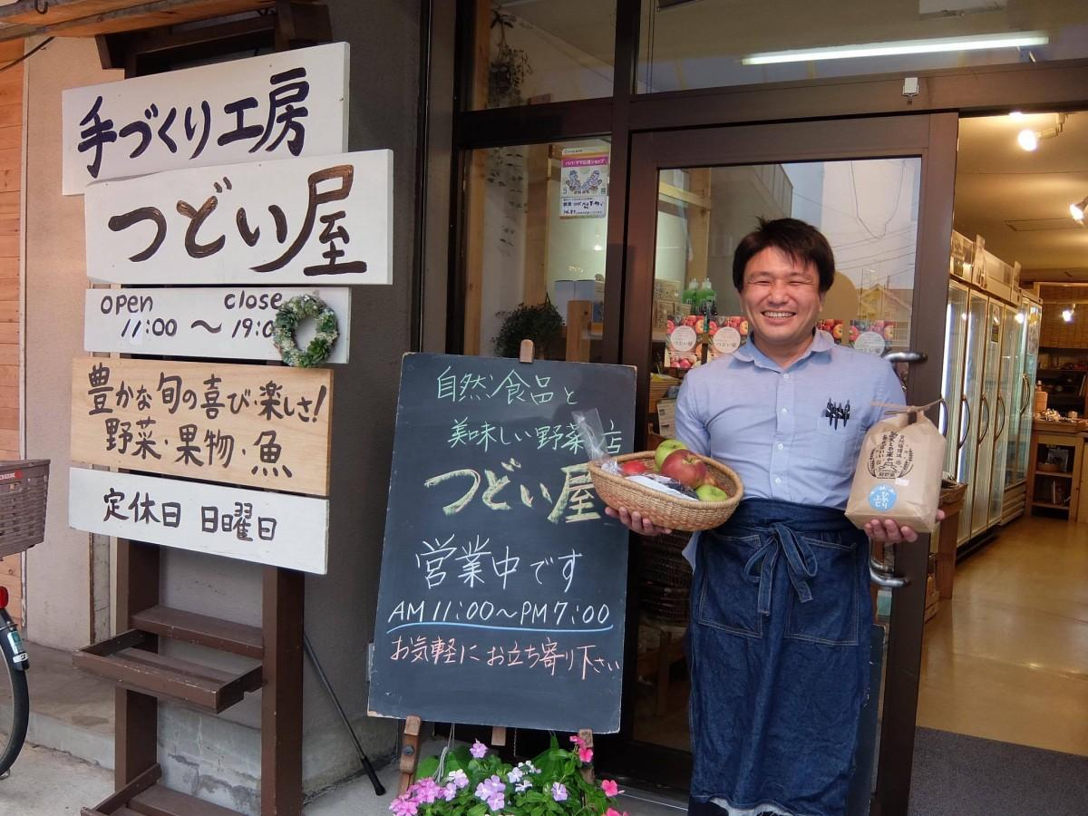 店主の今井さんと作り手の思いがこもった自然食品