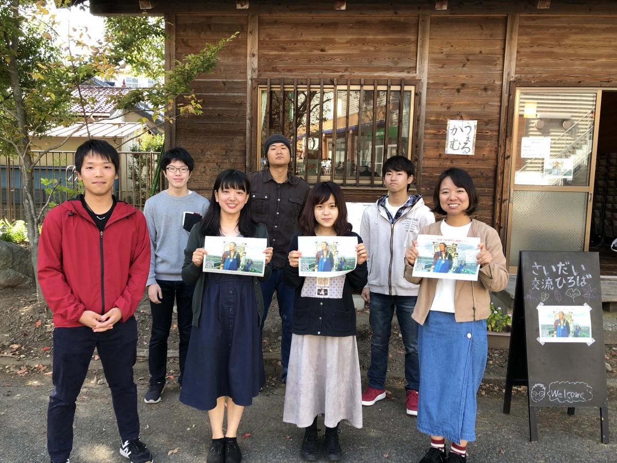 埼玉大学学生サークルふくたまのメンバー
