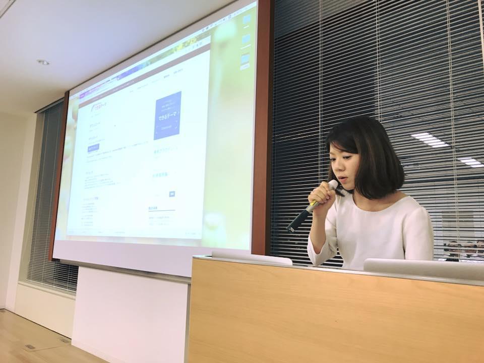 ゲストの相澤奏恵さん ウェブ制作業務や関連書籍の執筆にも携わる