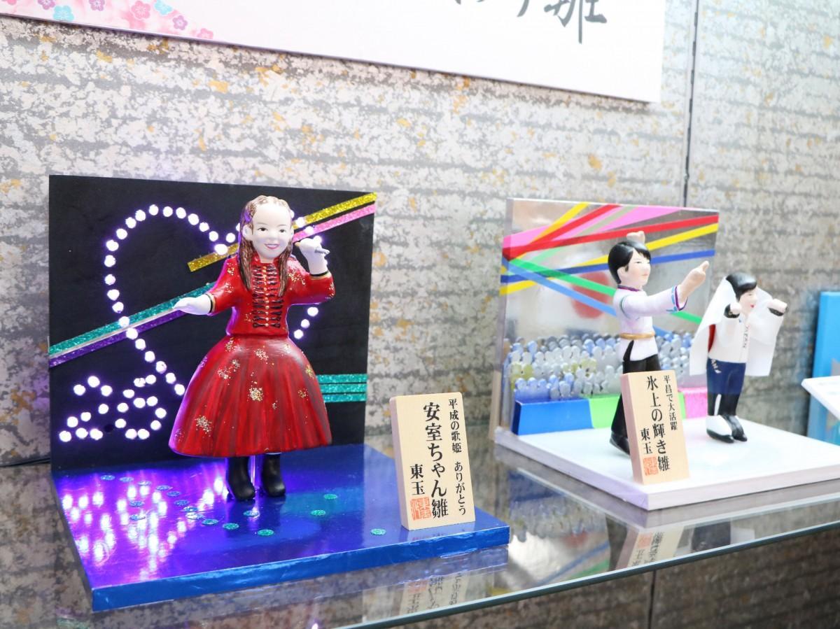 1位の今年9月に引退した安室奈美恵さんが、コンサートを行っている様子をモチーフにした「平成の歌姫 ありがとう 安室ちゃん」