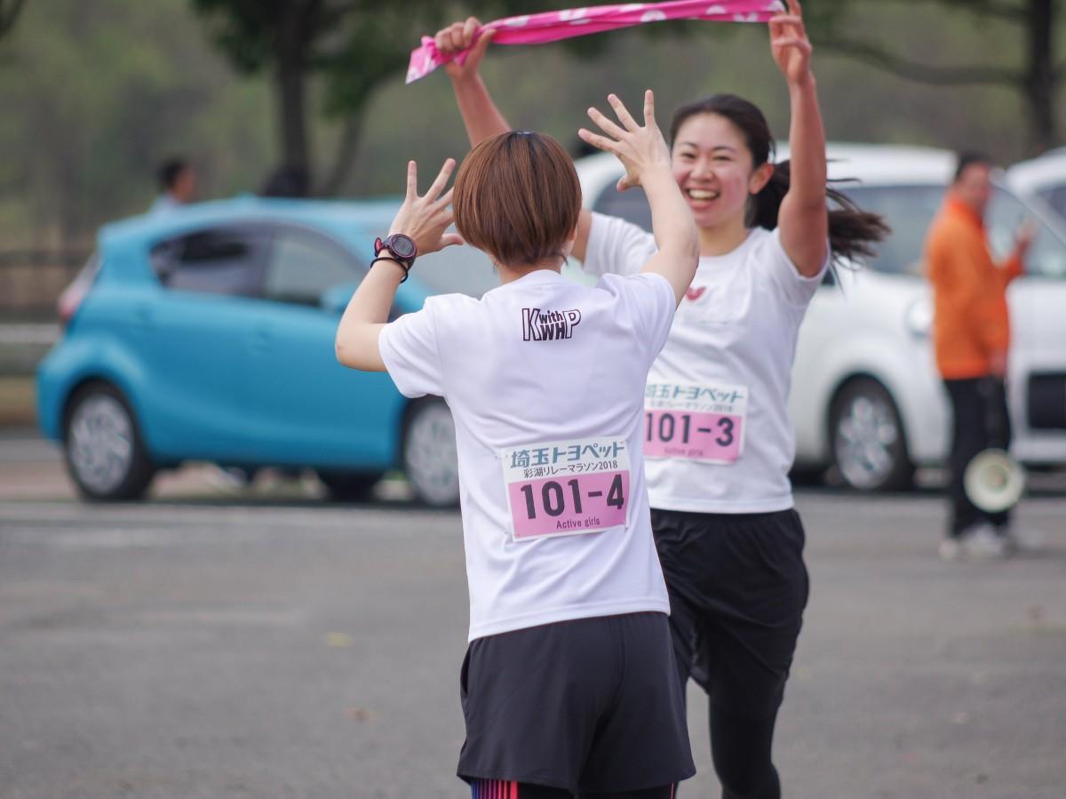 彩湖リレーマラソン1回目開催の様子