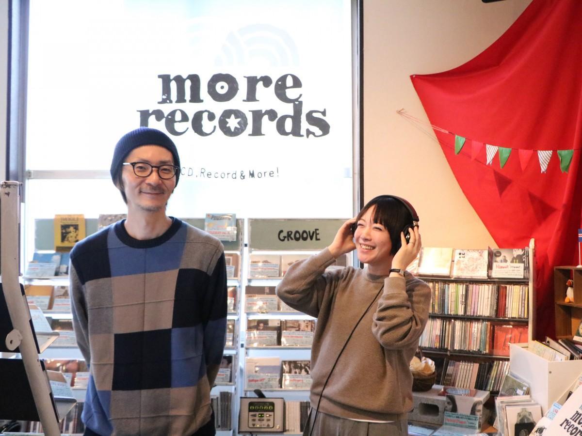 「more records」の橋本さんと穴原さん