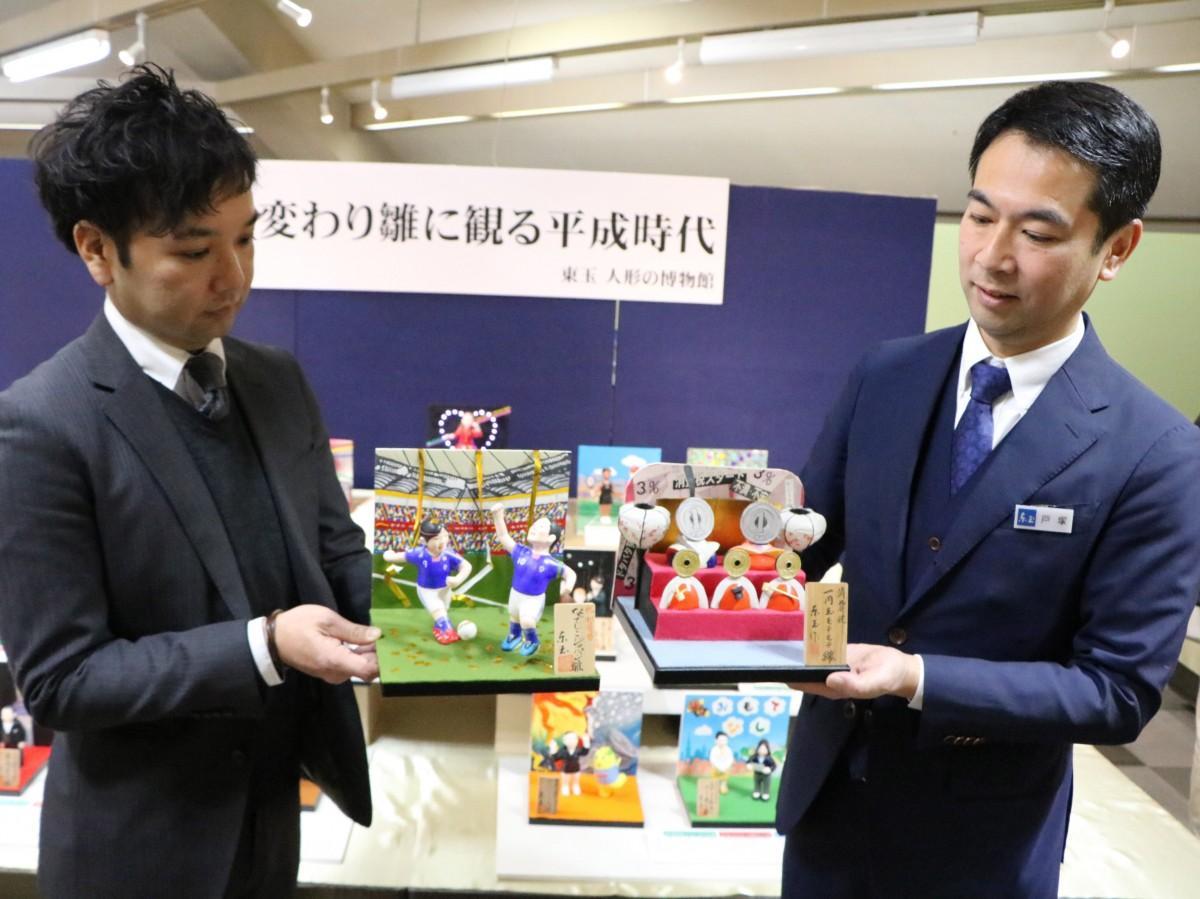 「消費税・1円玉モテモテ雛」(1989年=平成元年)と戸塚社長、稲垣さん