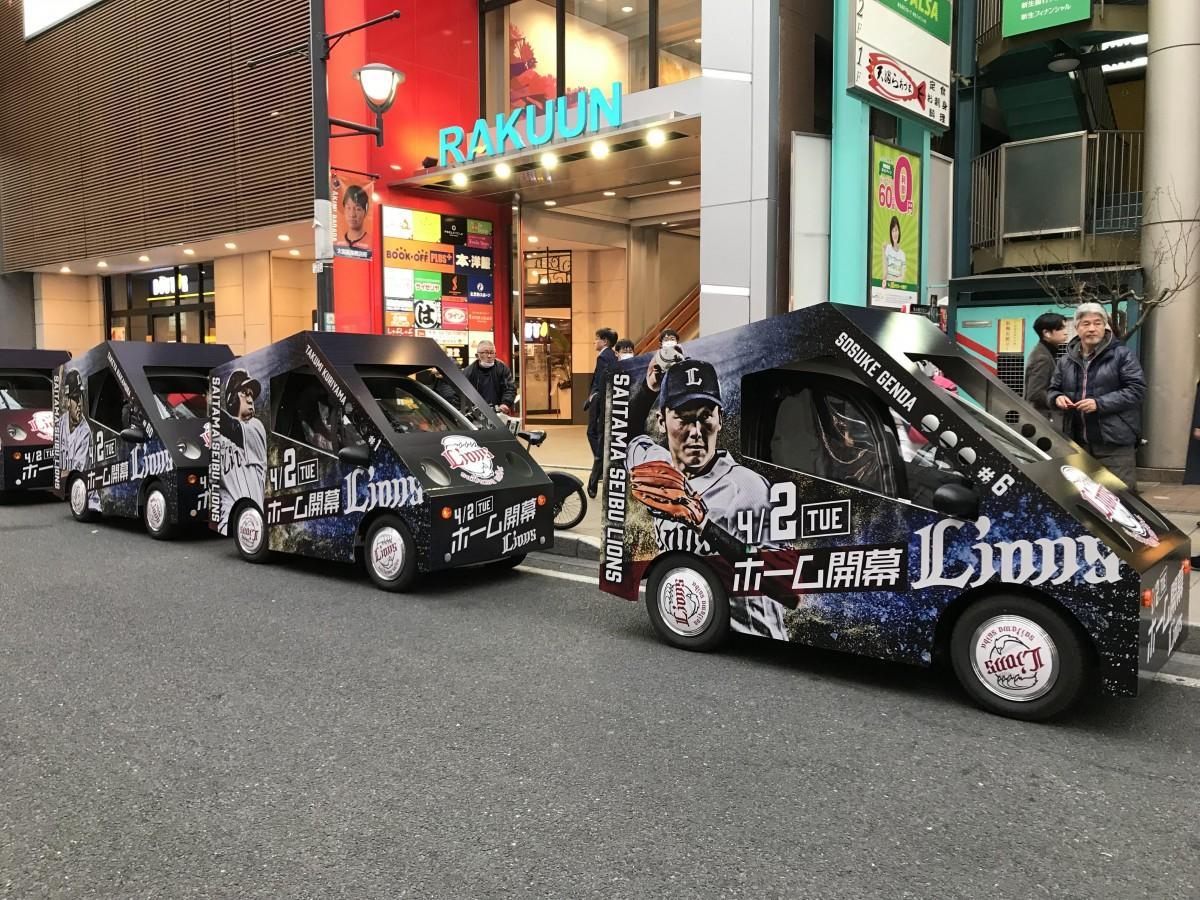 大宮駅東口銀座通りに並ぶ埼玉西武ライオンズ仕様のデコレンタ