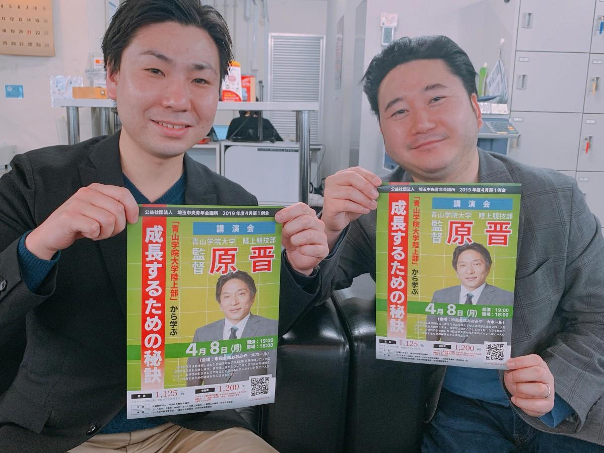 講演会を担当する小池さんと、会員の田代秀一さん