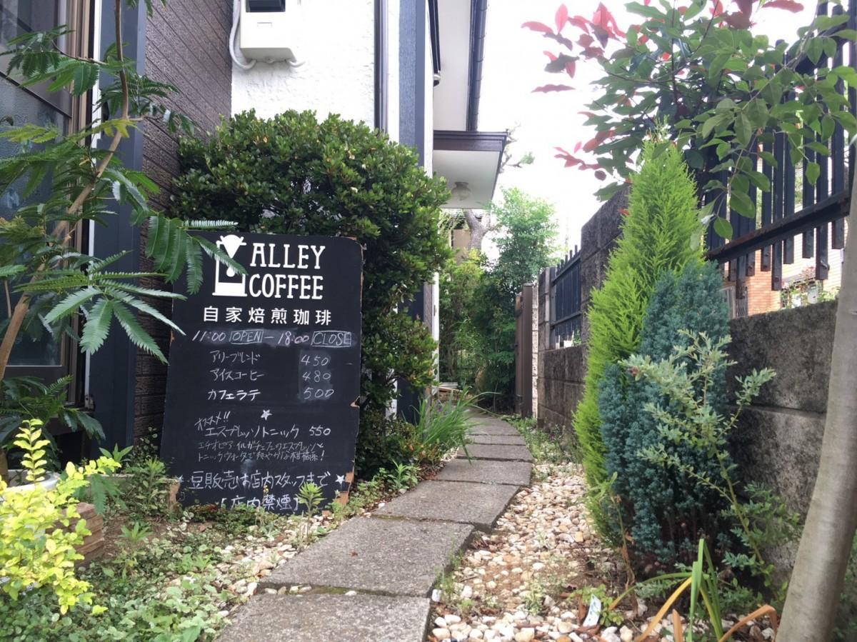 ALLEY COFFEE焙煎所の入り口