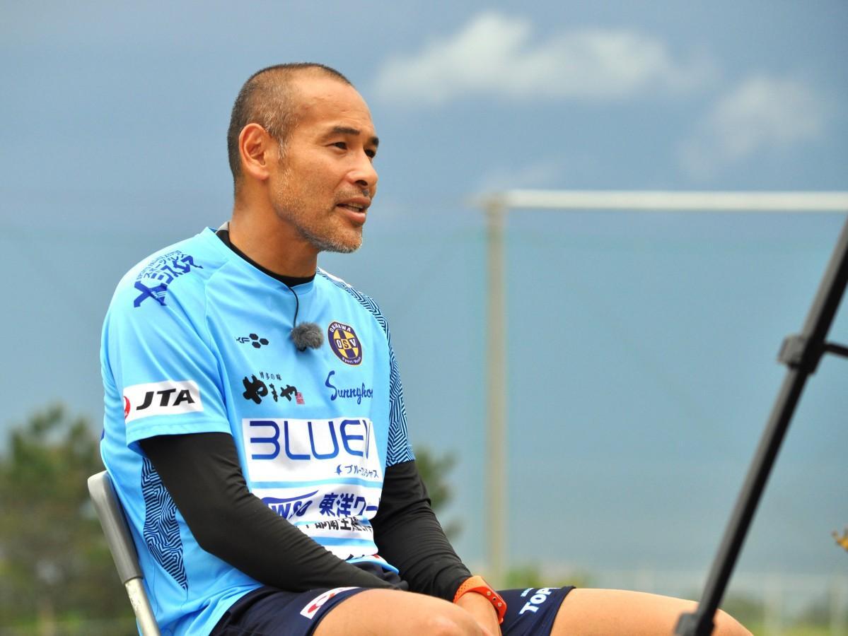 元サッカー日本代表選手で現「サッカークラブ沖縄SV(エスファウ)」代表の高原直泰さん