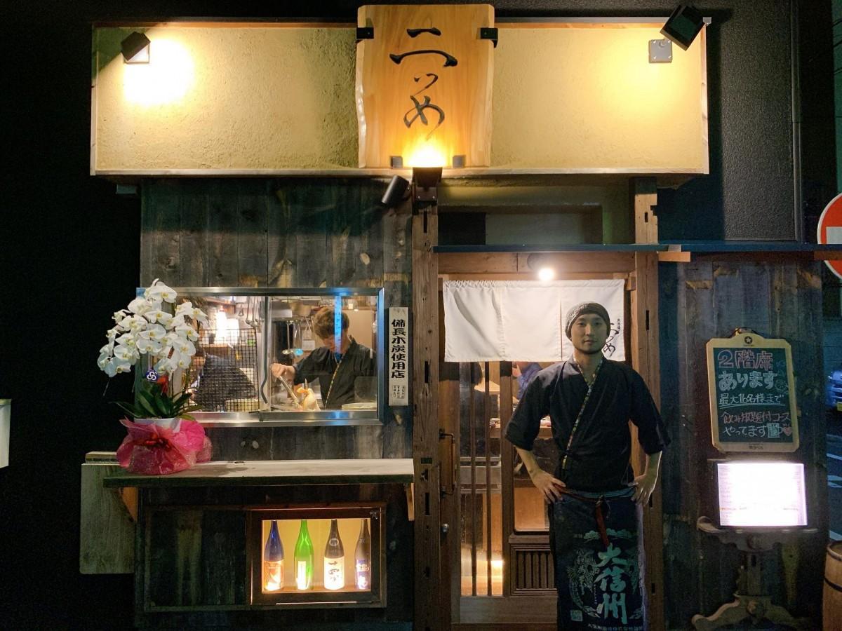 魚酒場「二つめ」の外観と、店主の松永貴志さん