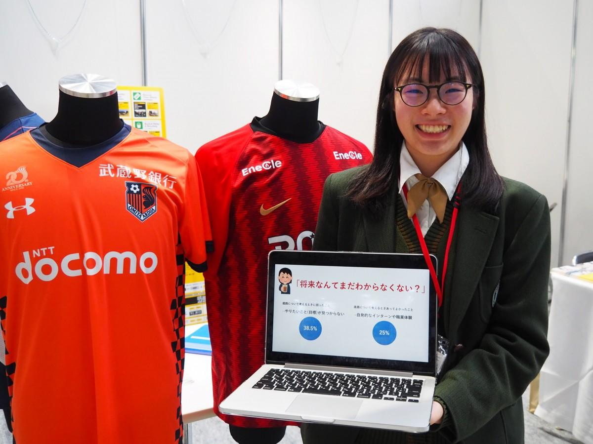 「埼玉県イノベーションリーダーズ育成プログラム」で発表した辻美穂さん