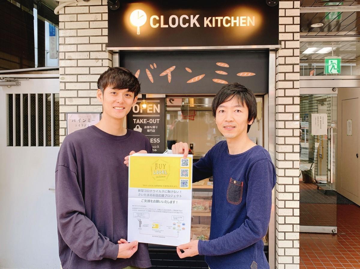 「コロナで大変な状況にある店舗の力になりたい」と森田さん