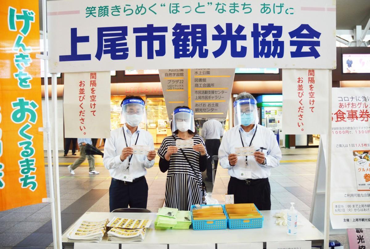 初日に上尾駅で行われたチケット販売の様子