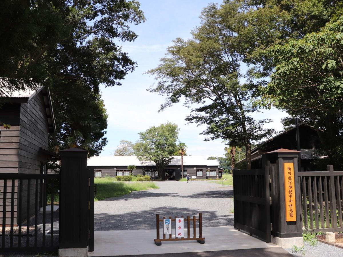正門から見た桶川飛行学校平和祈念館