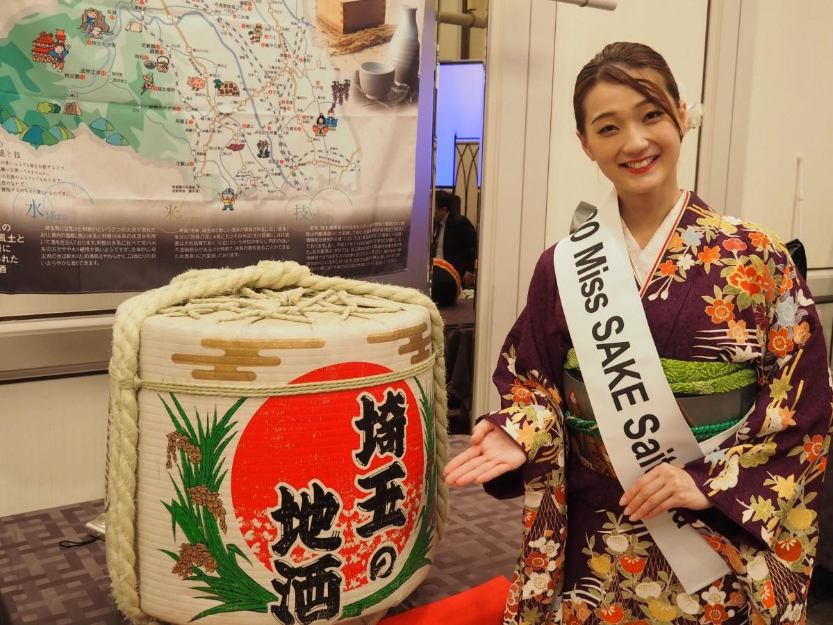 ミス日本酒埼玉代表の高野璃奈さん