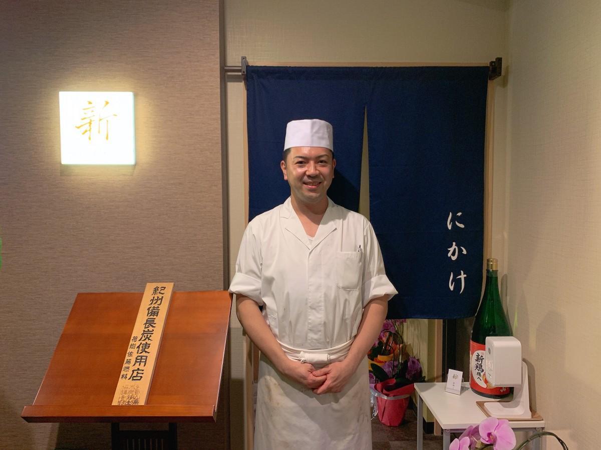 「新鶏」店主の新井輝久さん