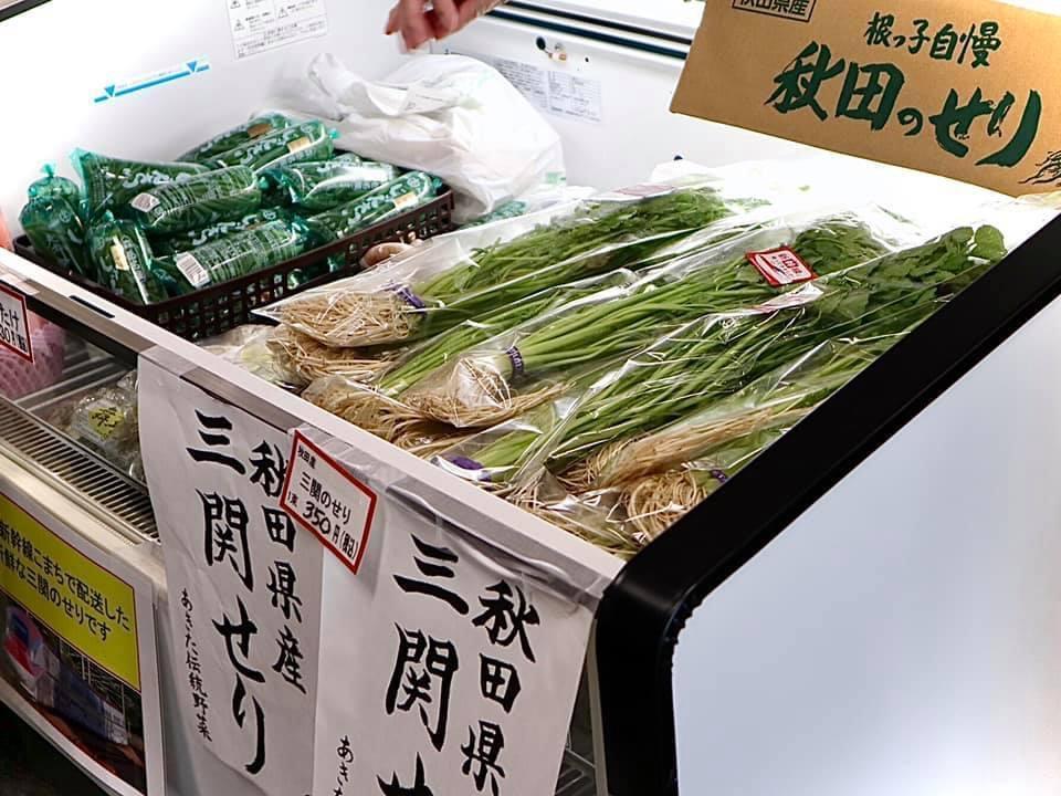 秋田新幹線こまちで運ばれてきた新鮮なセリ