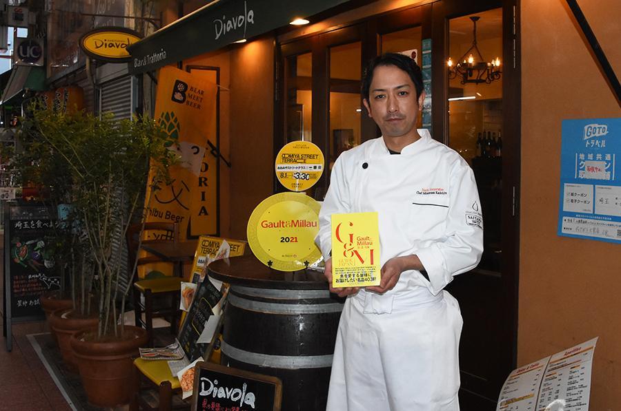 グルメガイド「ゴ・エ・ミヨ2021」に掲載された、JR大宮駅東口のアーケード街一番街にあるイタリアンレストラン「トラットリア ディアボラ大宮店」。手前はシェフの門平さん。