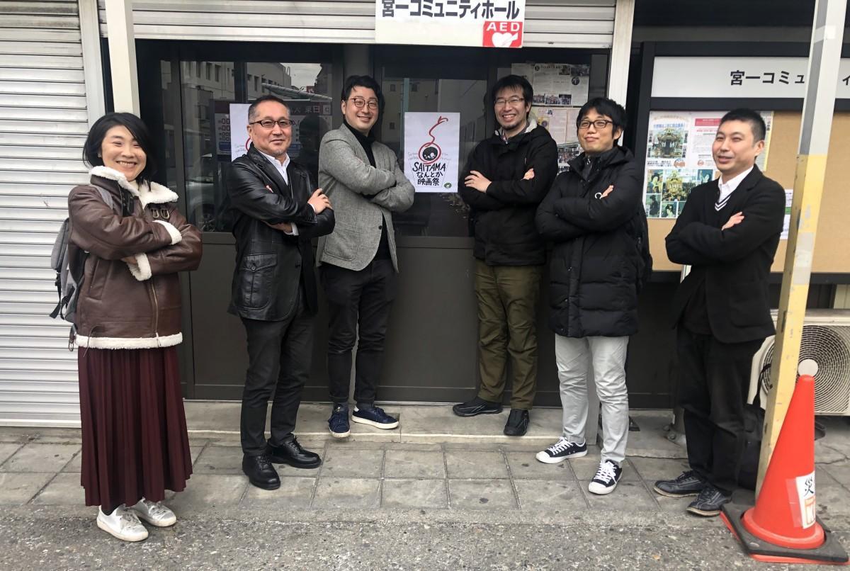 「SAITAMAなんとか映画祭」実行委員会メンバー