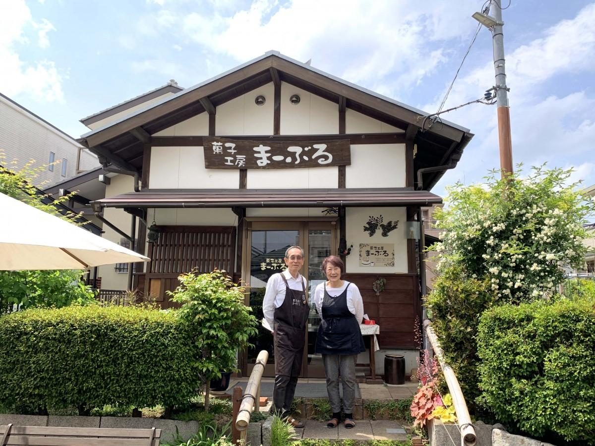 松林淳子さんと省策さんの営むケーキ屋さん