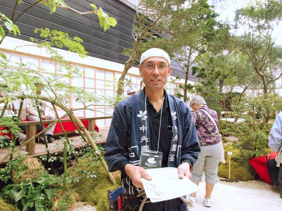 作庭に携わった「日本造園組合連合会 埼玉県支部青年部」メンバーの ...
