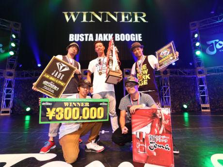 優勝したBUSTA JAKK BOOGIE
