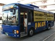 IKEA鶴浜行きバスが延伸 2月1日、梅田から発着へ