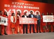 「エアアジアX」が関空-ホノルル直行便開設 LCCで初、週4便運航へ