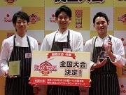 大阪市西区で「ナポリタンスタジアム」関西大会 関西代表店舗は「KICHIRI」
