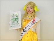 弁天町に「本気過ぎるコスプレ」観光課職員初来阪 北九州市のPRで