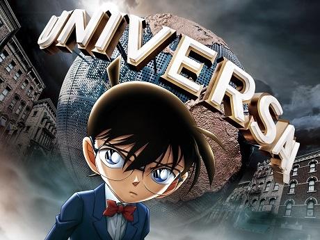 「名探偵コナン・ワールド」(画像提供:ユニバーサル・スタジオ・ジャパン)
