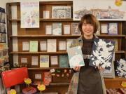 此花区のセレクトショップで「韓国アートブック&土産フェア」 ユニークな本や雑貨など