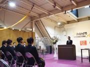 弁天町のアクロバットスタジオに日本初の高卒認定制度 新入生は4人