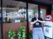 大阪・弁天町にカレー専門店「七日カリー」 カレー好き店主が自宅を改装