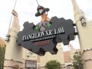 「エヴァンゲリオン XRライド」の外観(画像提供:ユニバーサル・スタジオ・ジャパン)