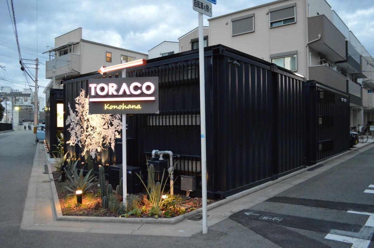 「TORACO konohana」