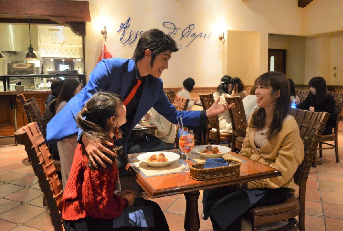 「ルパン三世リストランテ・アモーレ」ではルパンに会える体験も