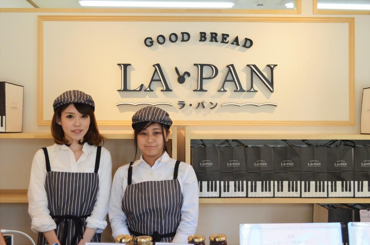 生食パン専門店「ラ・パン」