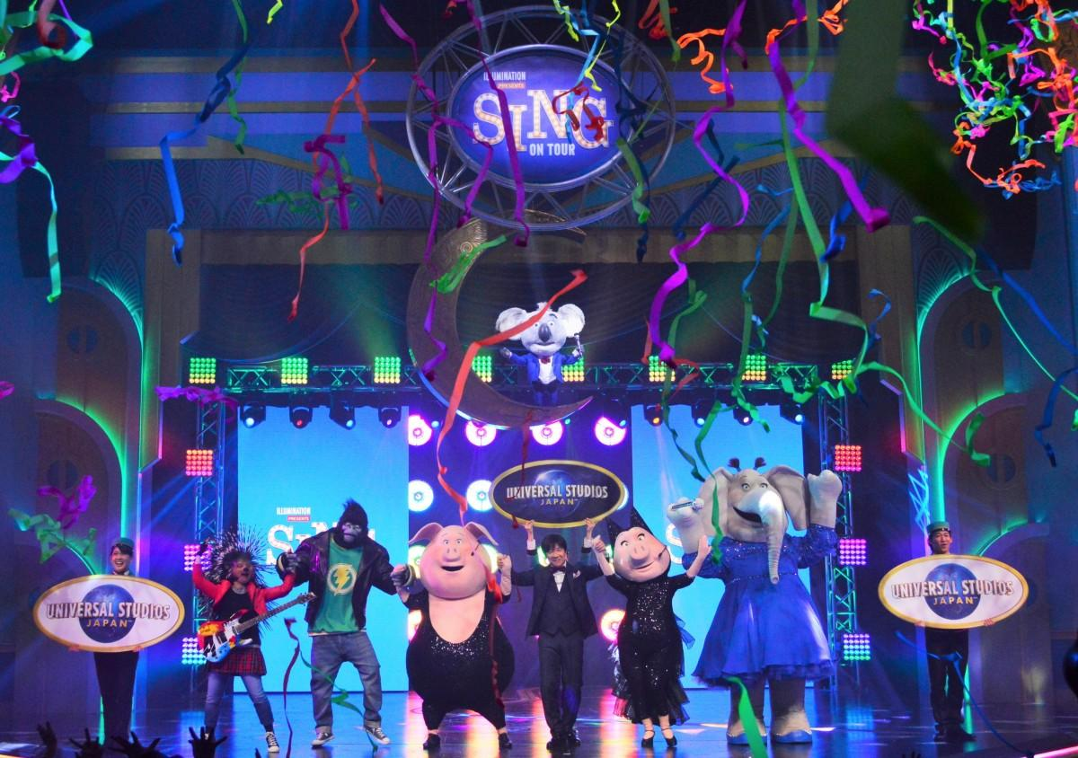 リアル・ミュージカル・アトラクション「SING ON TOUR」