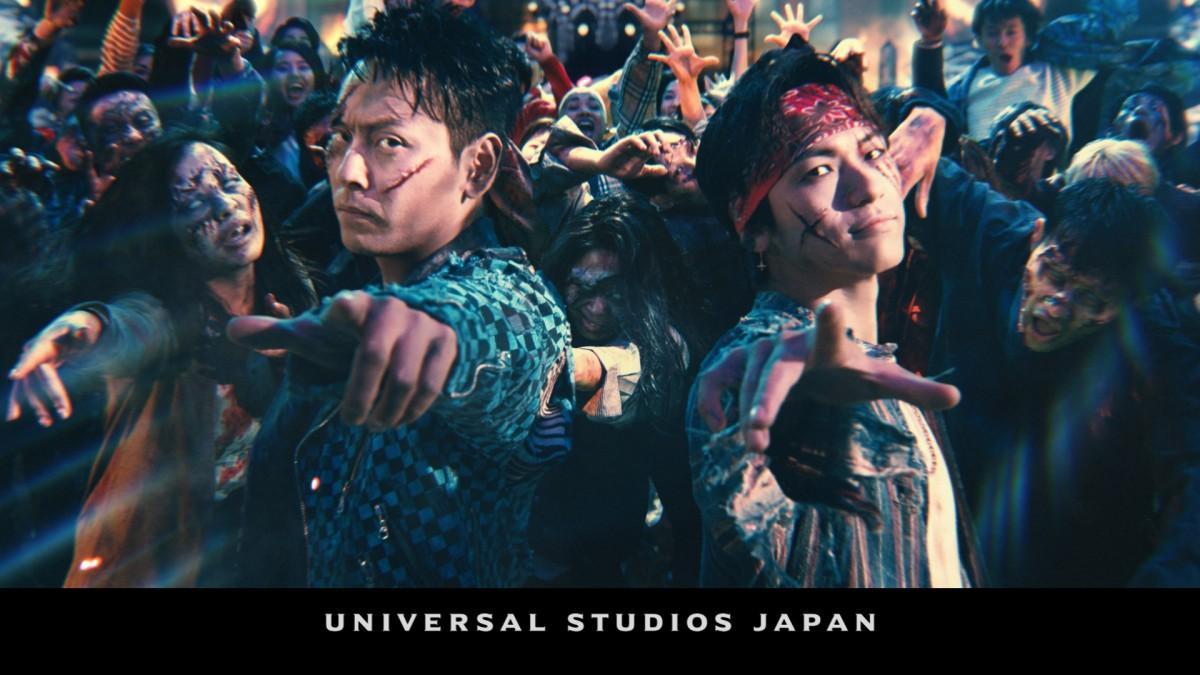 「ゾンビ・デ・ダンス」アンバサダーに就任したEXILE NAOTOさん、山下健二郎さん(画像提供:ユニバーサル・スタジオ・ジャパン)