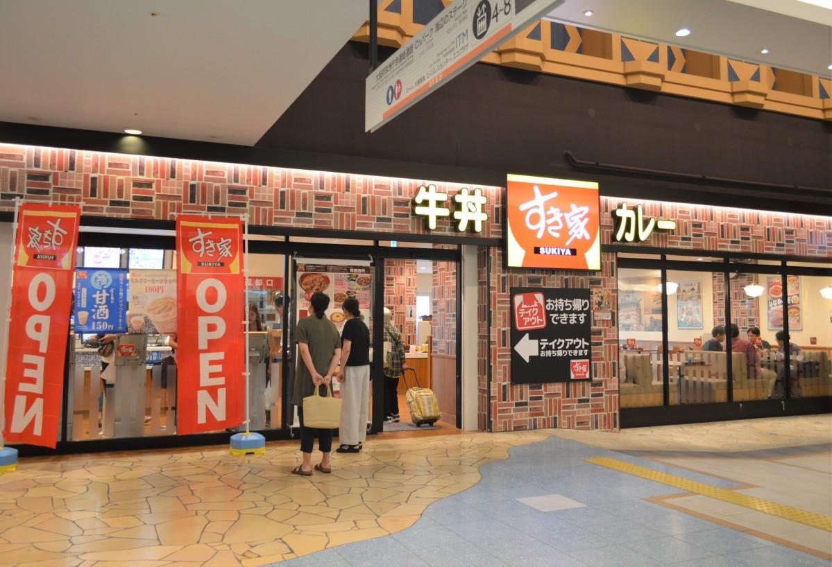 咲洲エリアで初の出店となる「すき家」